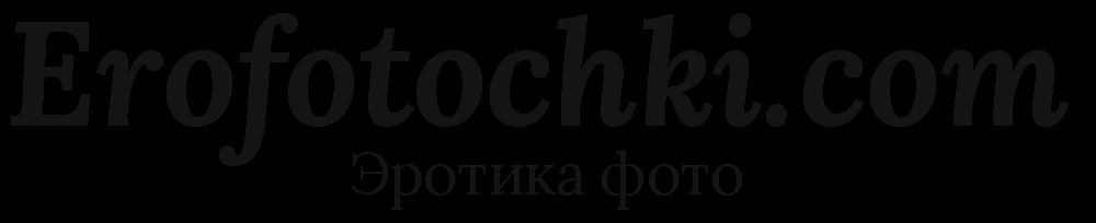 erofotochki.com
